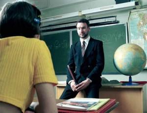 Отношения с перподавателями