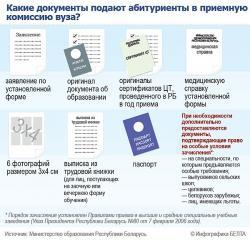abiturienty_20120704